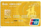 光大白金卡——众鑫玩卡带你了解更多信用卡知识!