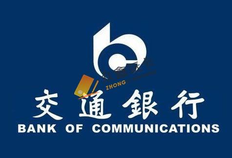 交通银行信用卡如何通过预审,提额,防止封卡综合指导!