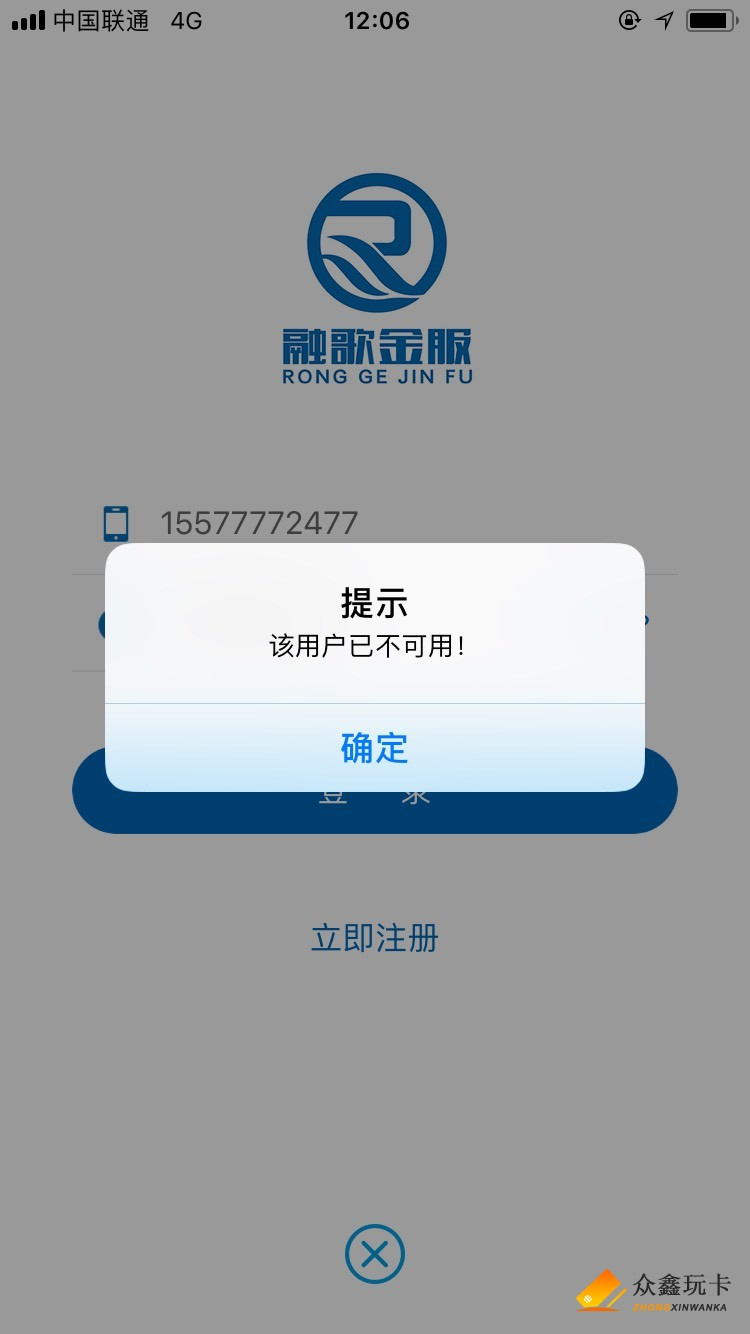 120718sxbbwwwsvnq3xyj3.jpg