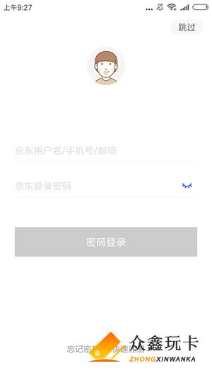 微信图片_20181012095041.png