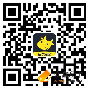 金牛元宝-众鑫玩卡