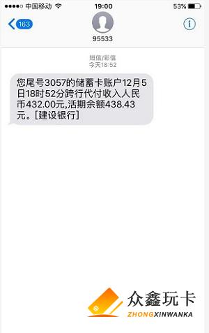 小钱包-众鑫玩卡