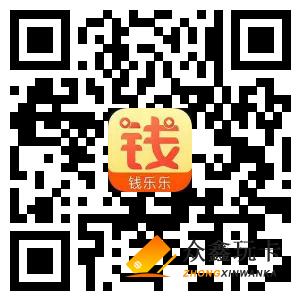 钱乐乐-众鑫玩卡