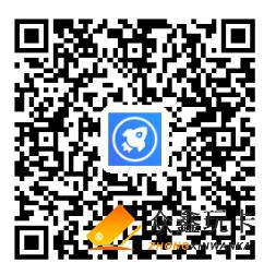 火箭口袋-众鑫玩卡