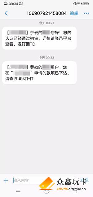 微信图片_20190131162732.png