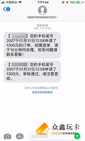 微信图片_20190131162757.png