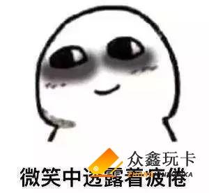 u=1361616448,1517883346&fm=26&gp=0.jpg