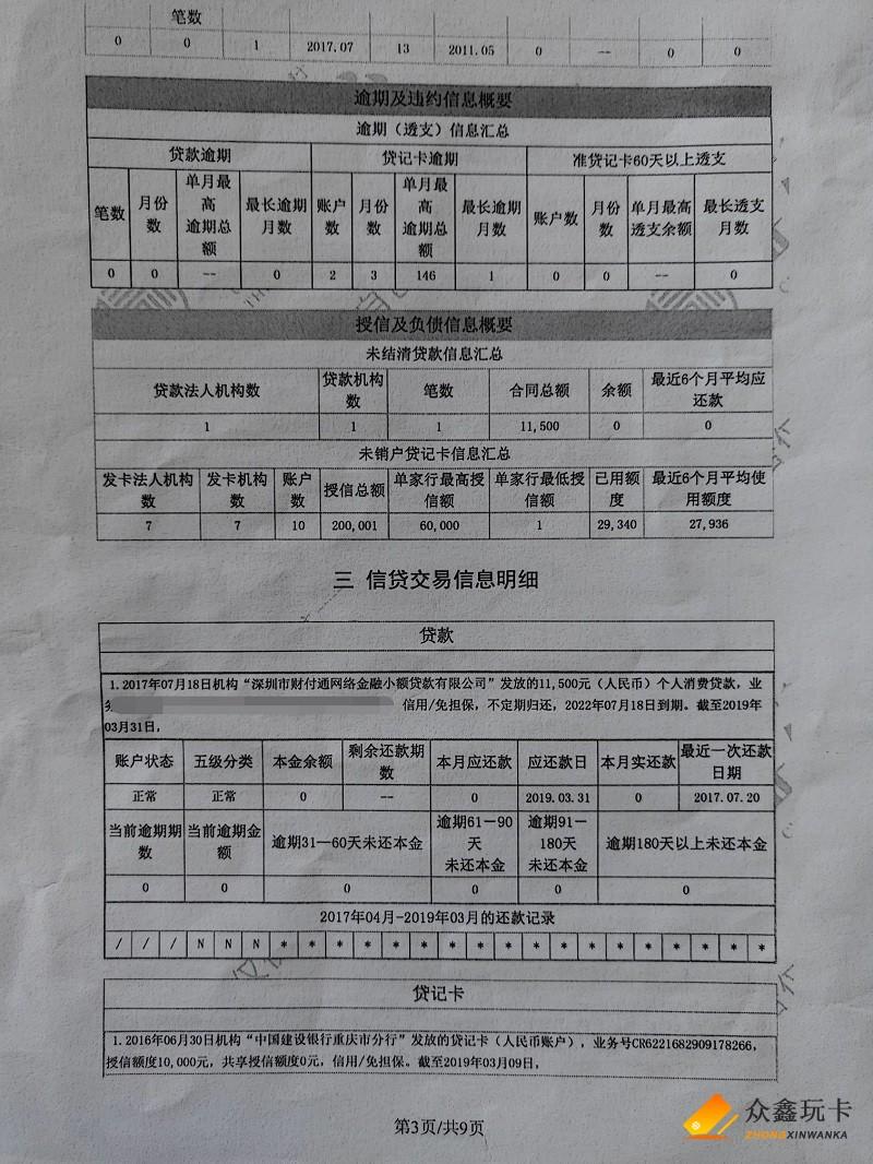 8671ACABAFBC48AEAC179CD65A615574_看图王.jpg