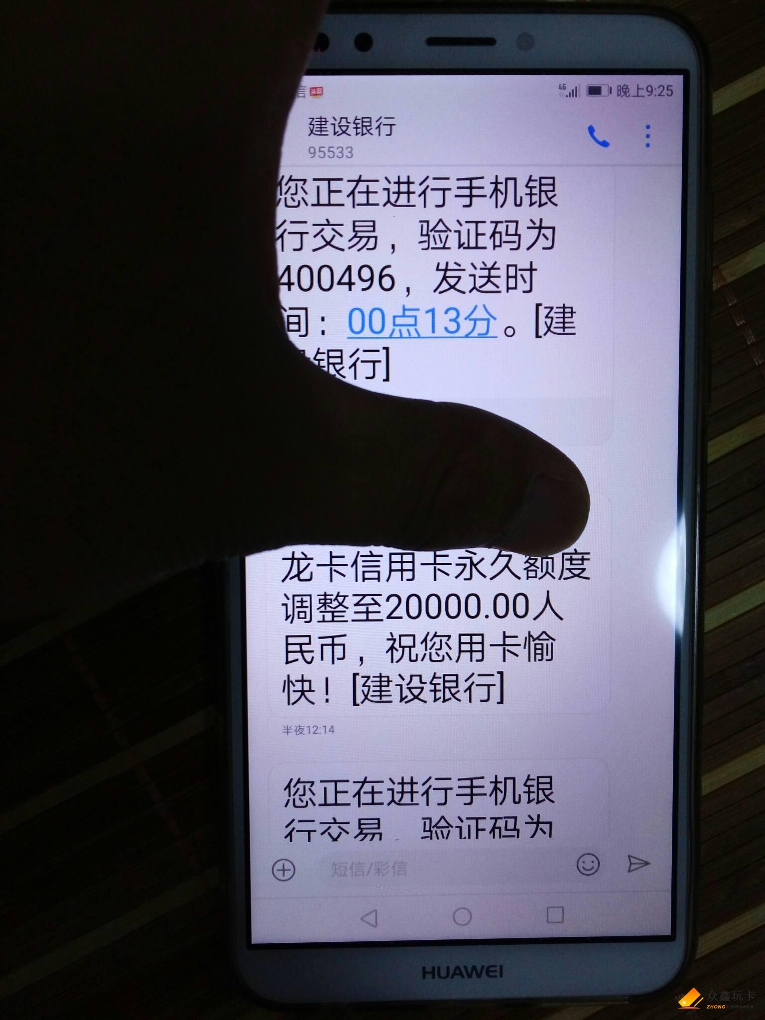 4CDA8F36D07440D2BDA7346EC15B92A1.jpg