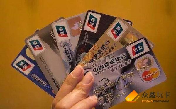 工行信用卡逾期一天怎么办?逾期几天会对征信有影响?