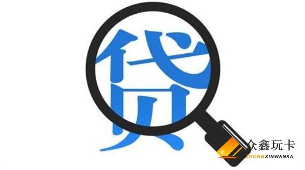 浦银点贷的申请技巧有哪些?浦银点贷的利率如何计算?