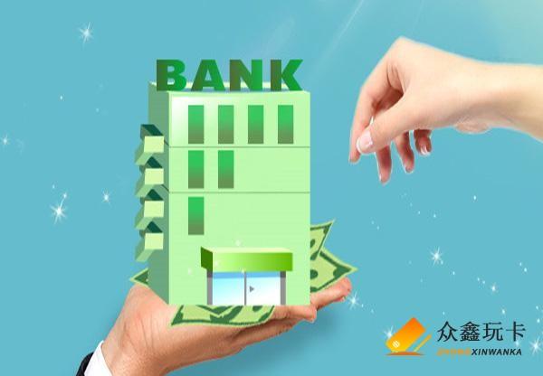 浦银点贷的申请条件是什么?具体的申请流程要了解清楚哦!