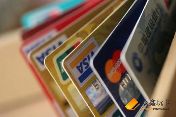 一个人拥有几张信用卡最合适?信用卡数量过多会怎样?