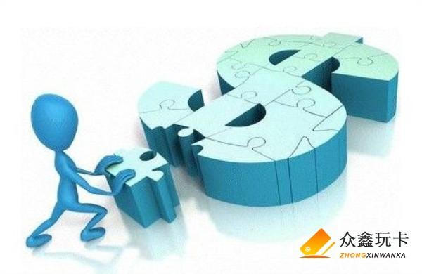 浦发银行小额信用贷款是什么?需要满足哪些申请条件?
