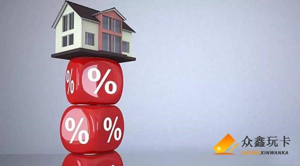 招商银行一手住房贷款怎么办理?房贷办理流程复杂吗?