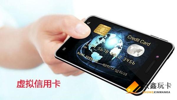 2019年的虚拟信用卡有哪些?虚拟信用卡有哪些作用?
