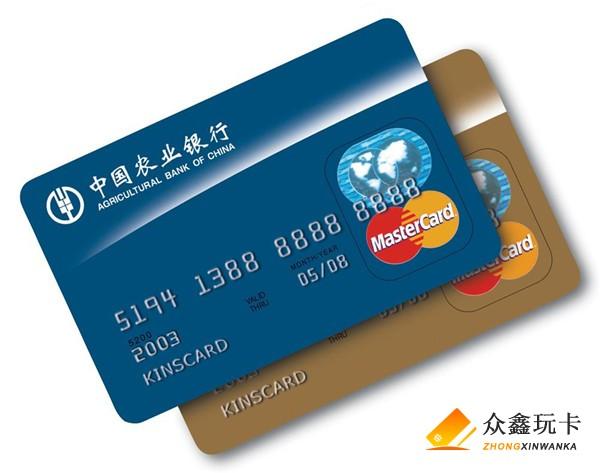 农行信用卡逾期一星期还能使用吗?逾期几天会上征信?