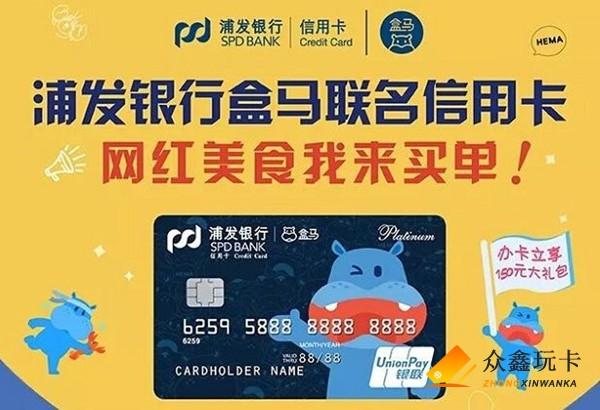 银行外卖联名信用卡都有哪些?这几张卡适合上班族!