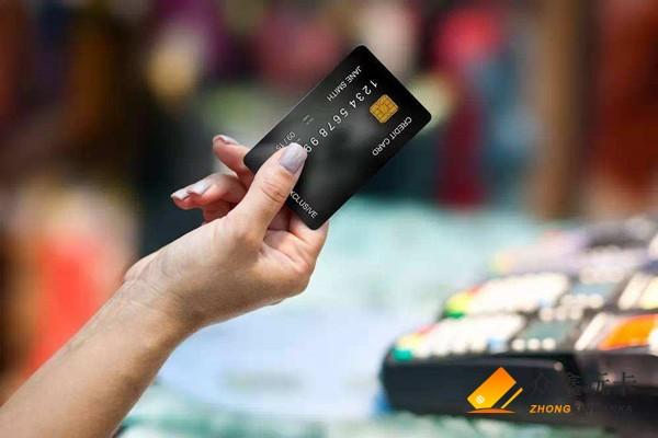 信用卡申请需要提供银行流水吗?怎样提供银行流水?