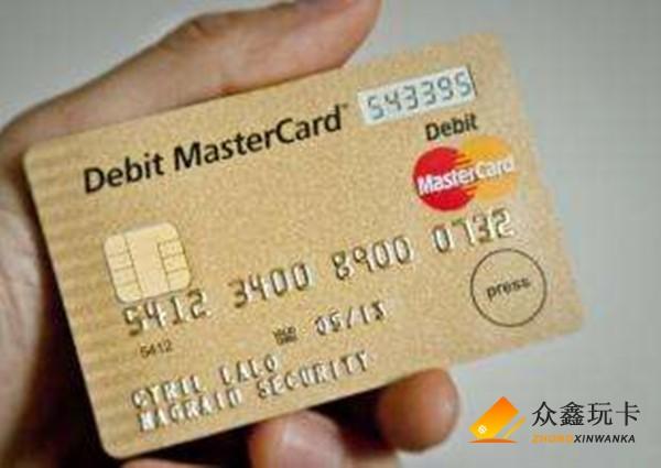信用卡卡面包含哪些信息?这些信息都很重要!