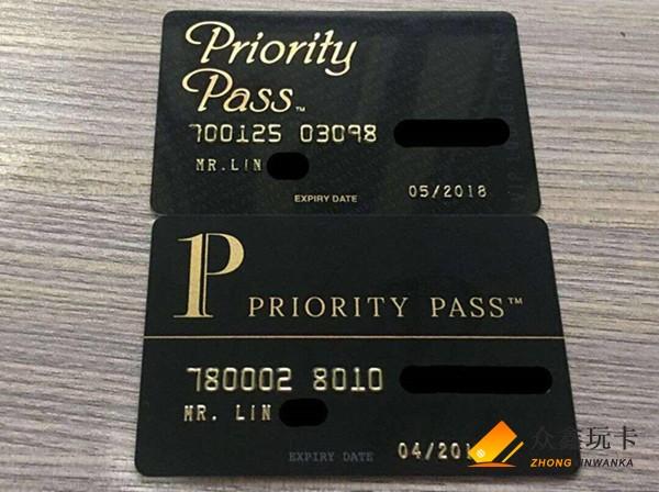 浦发AE白金卡权益有哪些?卡片额度有多高?