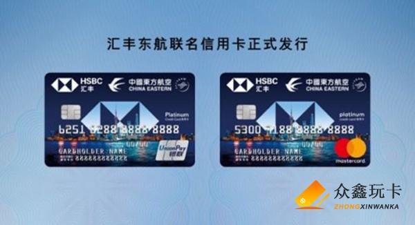 各大银行的航空联名信用卡有哪些?值得申请的卡种都在这里了!