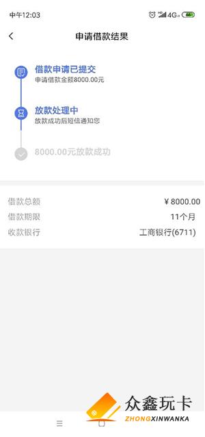 小赢钱包-众鑫玩卡