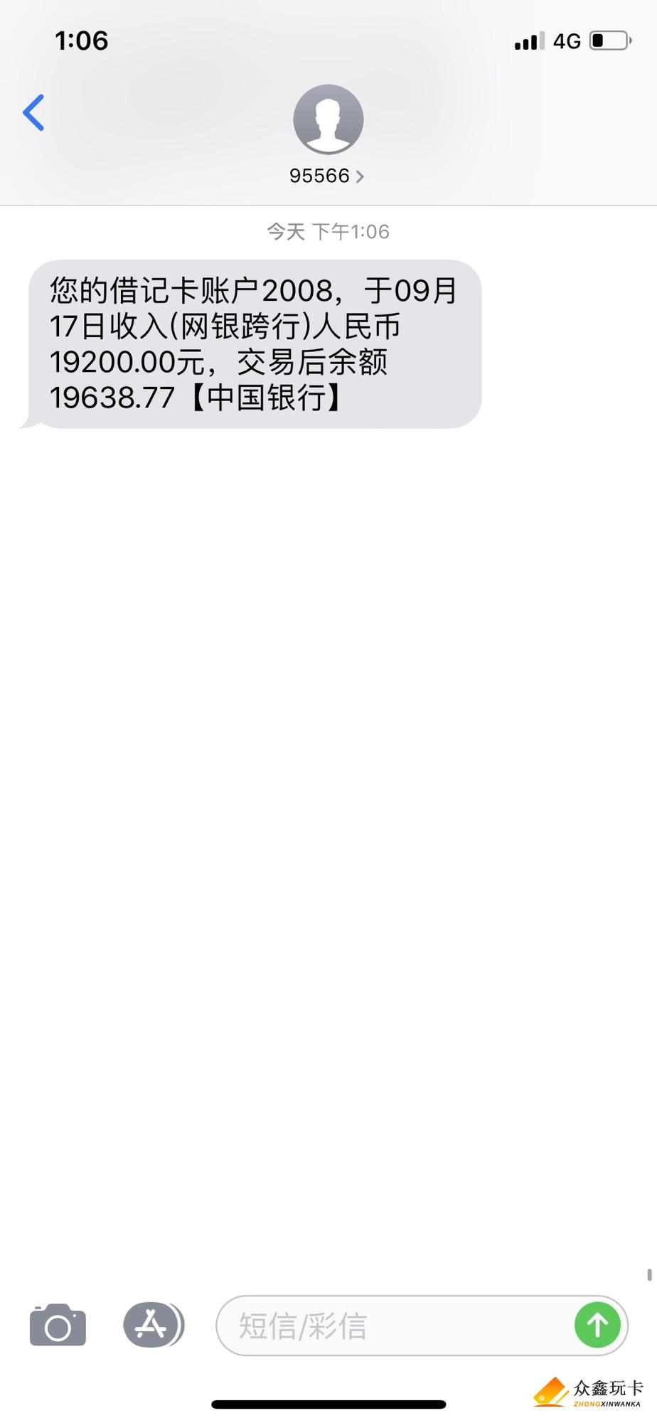 131127geer00xns30rrznx.jpg