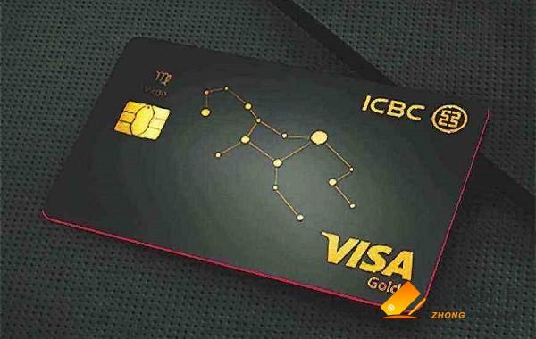 如何快速刷星理财?无需面签回访即可成功申请工商信用卡?