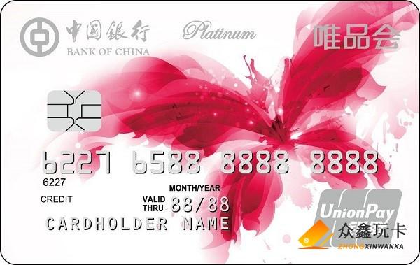 想要四大行信用卡申请不再难,这几张信用卡不容错过!