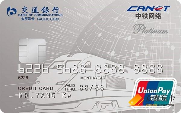 十一出行,应该使用哪几张信用卡?