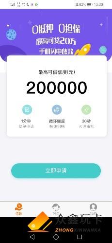 Screenshot_20191110_133004_com.gsc.android.ID4Sv0duJ5.jpg