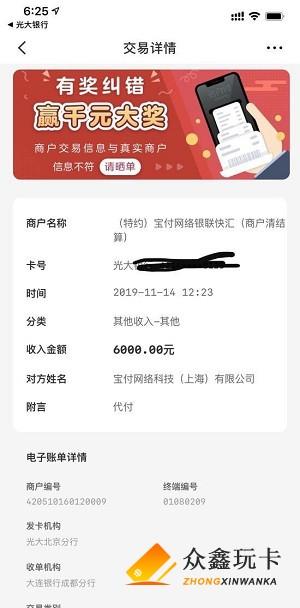 #时光分期#有信用卡即可申请,原子贷新马甲产品最高5万元!