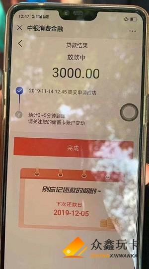 #好客贷#有中国银行卡用户速来申请,最高10万元!