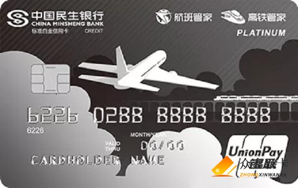 各家银行新卡发布有序进行中,快来看看有没有你需要的吧!