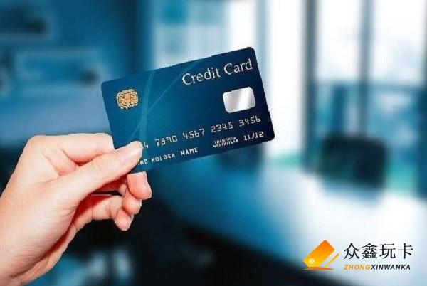 """你还在为信用卡提额而""""闷闷不乐""""?其实,信用卡内存有高达几十万元的隐藏额度呢!"""