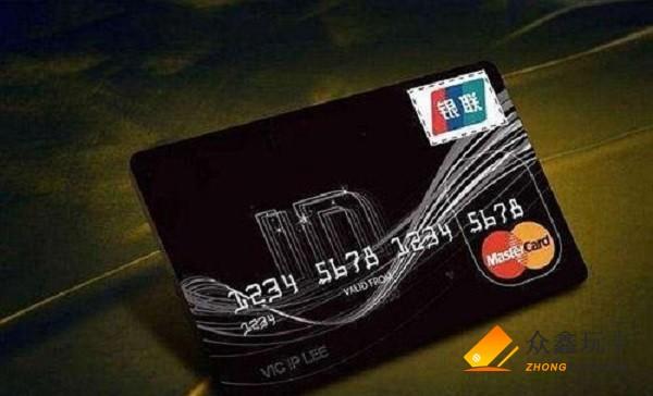 信用卡封卡降额了怎么办?可以这样做试试~