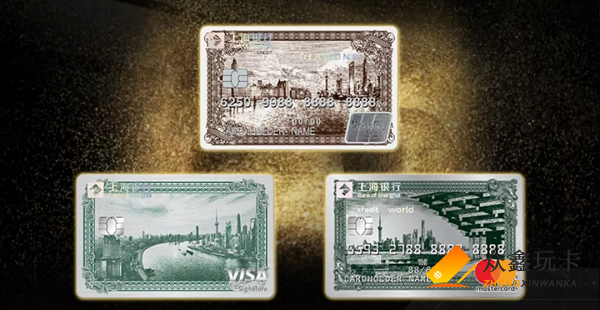 上海银行标准钻石信用卡太亮眼!颜值+权益+免年费,你敢说不心动?