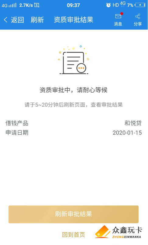 微信图片_20200115094639.png