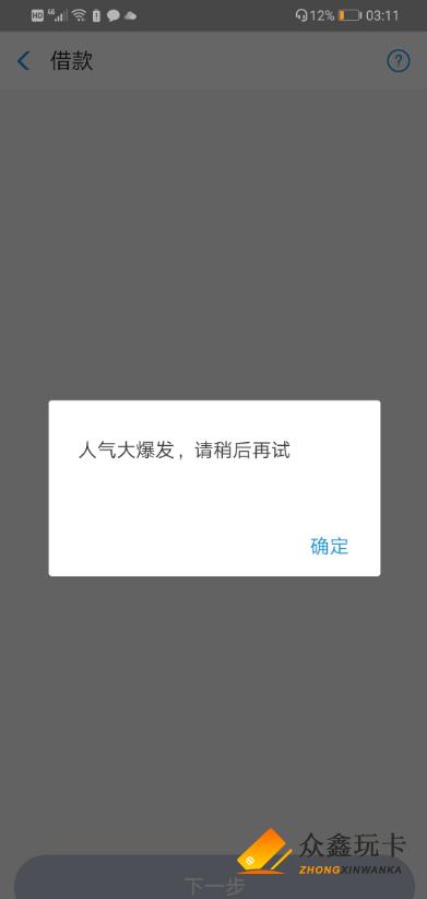 微信图片_20200115131039.png