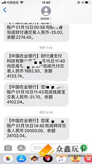 民生助粒贷-众鑫玩卡