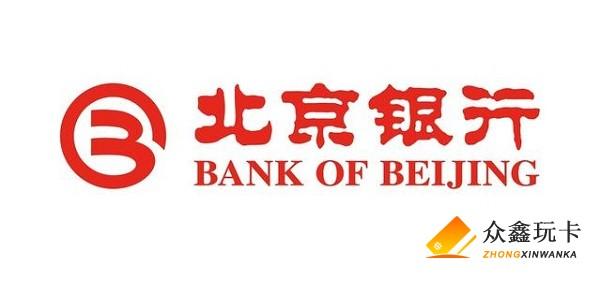 周四各大银行信用卡活动一览!
