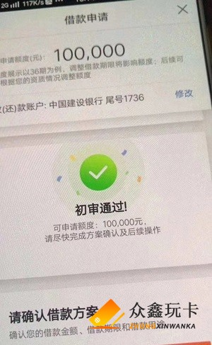 #平安普惠# 全程线上操作,无需面签,件均5万元,秒批秒放款!