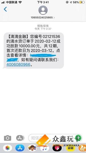 【2月12日】假期热门口子不间断,申请门槛超低,火速跟风!