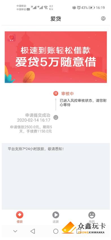 微信图片_20200214162113.png