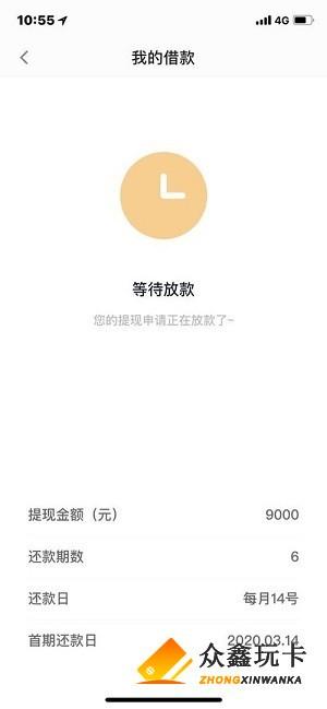 #任意花#热炒的钱站N次贷口子,小波放S,赶紧上人!