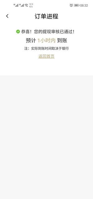 #借款大王#不管你是黑户还是白户都可申请,人人3000-10000元!有实名手机号即可下款!