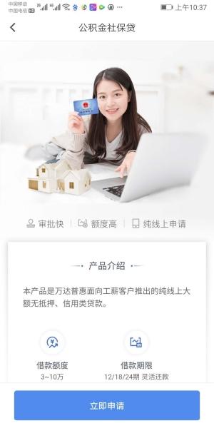 万达惠普(1).jpg