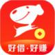 #京东小金贷-易汇利网贷#京东合作全新贷款口子,最高可借20W!
