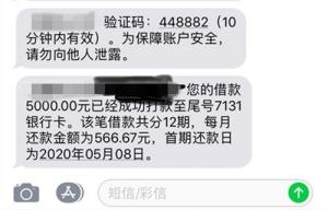 #惠域U卡#全网收单,人人5000到8000,无视回访,秒批秒到!